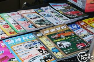 Toyota JDM Books