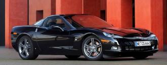 Victory Edition Corvette